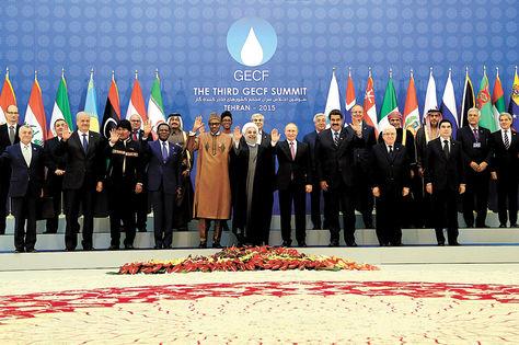 Teheran-III-Cumbre-Paises-Exportadores