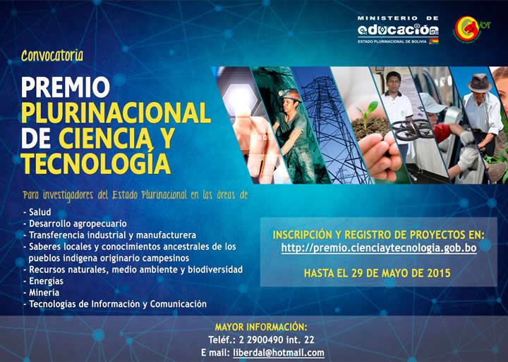 concurso tecnologia bolivia