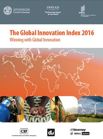 indice mundial de innovacion 2016 ompi tapa
